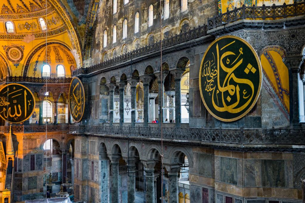 Inside Hagia Sophia, Istanbul