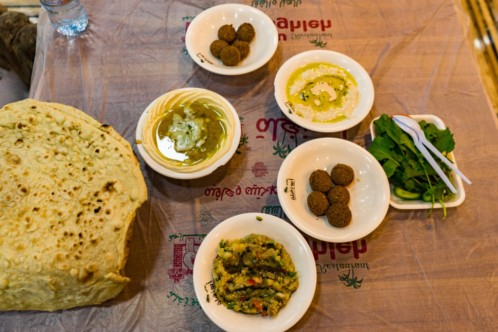 Abu Zagleh Restaurant, Amman