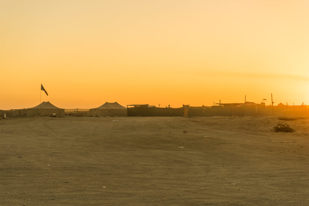 Bahrain desert