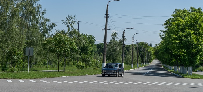 The town of Chernobyl