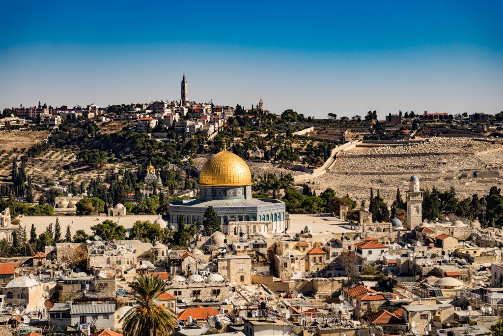 The Dome of Rock, Jerusalem