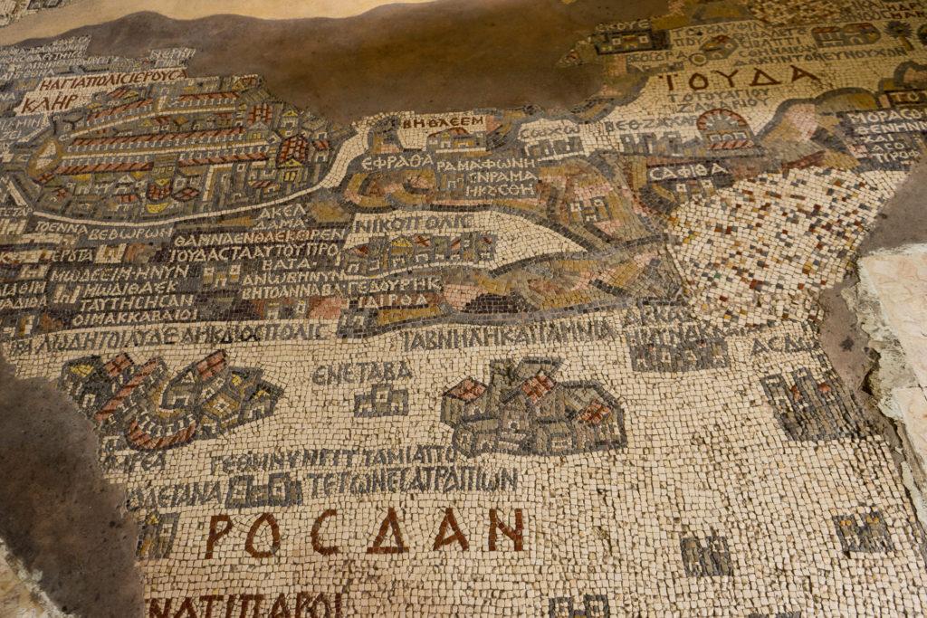Mosaics in Madaba
