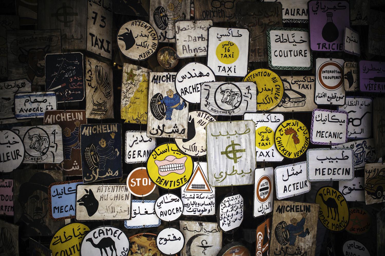 Marrakech Signs